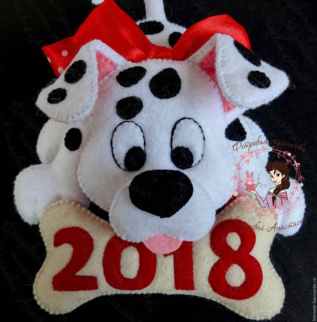 Готовим подарки к Новому 201…
