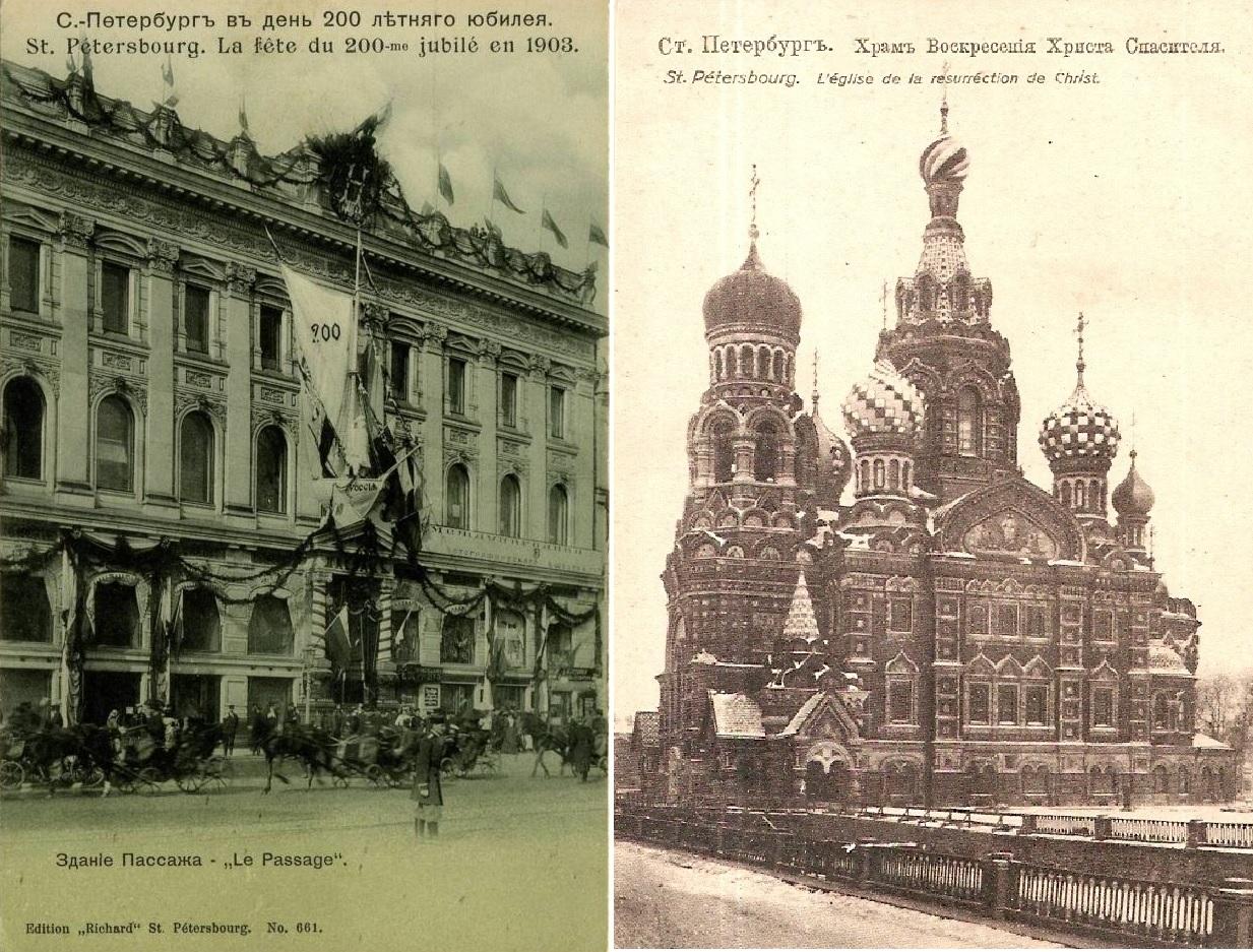 фотография денисова в дореволюционном петербурге клуба стоит холме