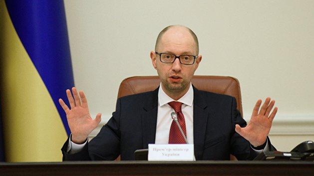 Яценюк предложил наплевать н…