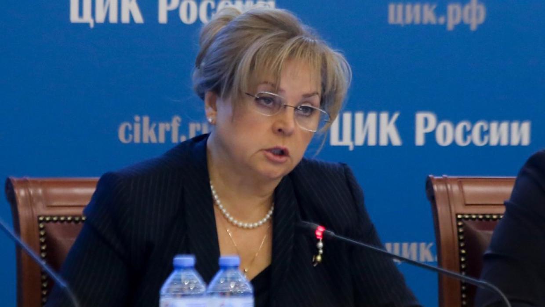 Памфилова назвала непонятным процесс отказов от депутатских мандатов Политика