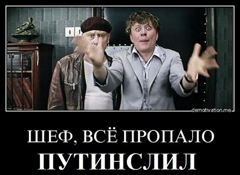 «Ужас и тлен: Теперь ясно, почему всё пропало, Донбасс слили, а Курилы сдали»