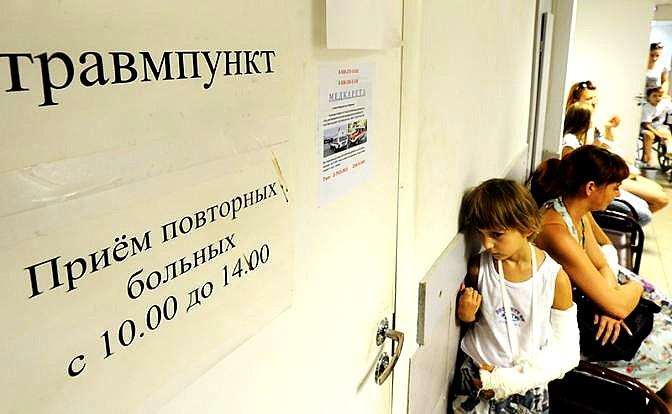 Как получилось, что российской медицине мозги вышибли