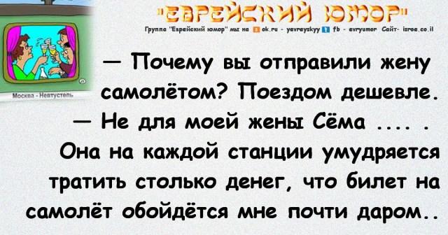 Я их взял с Киркорова за рекламу концерта