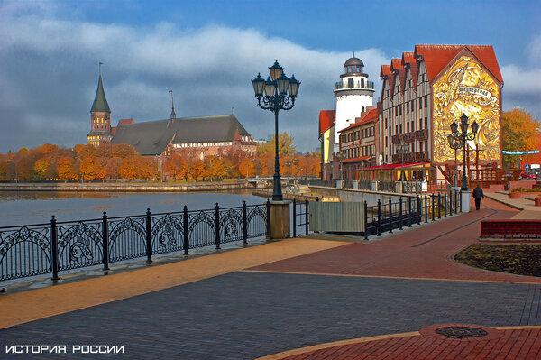 Как Сталин забрал у немцев город и сделал его своим