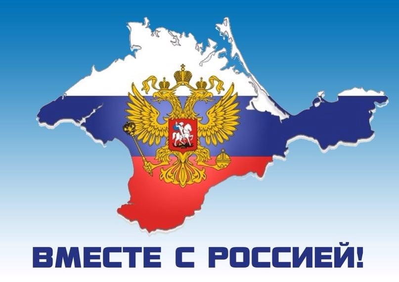 Крым чей ???