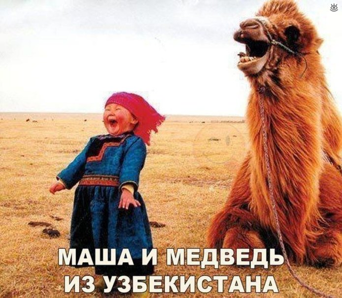 Отжигает народ))