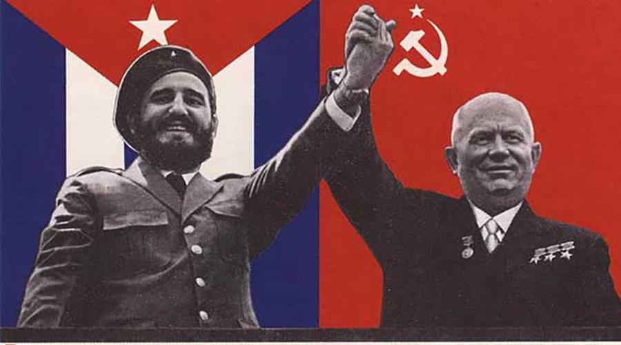 Страшные тайны СССР