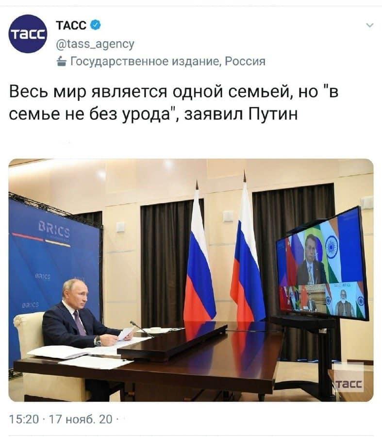 ДРАТУТИ в России,новости,Путин,СМИ