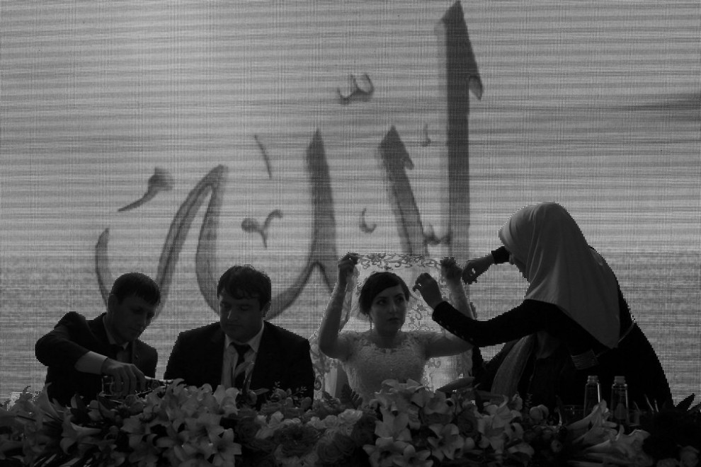 Свадебные традиции народов России