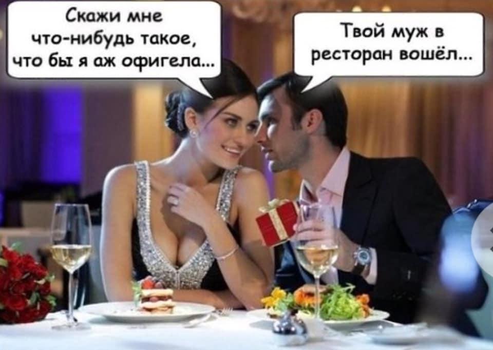 Жена часто говорит:  - Помой пол - ты так хорошо это делаешь... Весёлые,прикольные и забавные фотки и картинки,А так же анекдоты и приятное общение