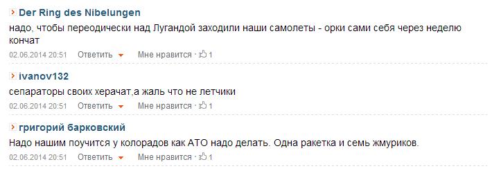 FireShot Screen Capture #120 - 'В результате взрыва в Луганской ОГА погибло 7 человек - боевик, взрыв, Луганск, сепаратизм, те_' - censor_net_ua_news_288190_v_rezultate_vzryva_v_luganskoyi_oga_pogiblo_7_chelovek_