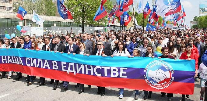 Профсоюзы ЛНР: Гуманитарная …