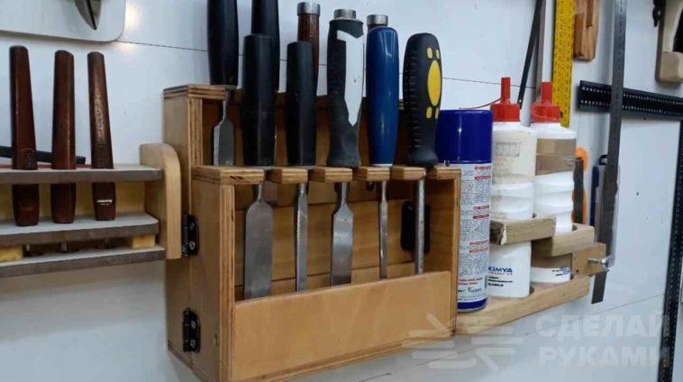 Полка-органайзер для хранения стамесок и отверток
