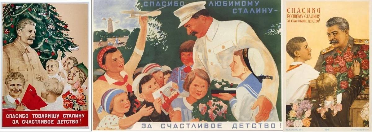 """""""Я не ненавижу СССР, я просто сочувствую жертвам репрессий и их палачам"""" Большой террор,зулейха открывает глаза,ПОЛИТИКА,репрессии 30 годов,СОВЕТСКИЙ ПЕРИОД,СОВЕТСКИЙ СОЮЗ,СОВЕТСКОЕ ВРЕМЯ,СОВЕТСКОЕ КИНО И АКТЁРЫ,СССР,СТАЛИН"""