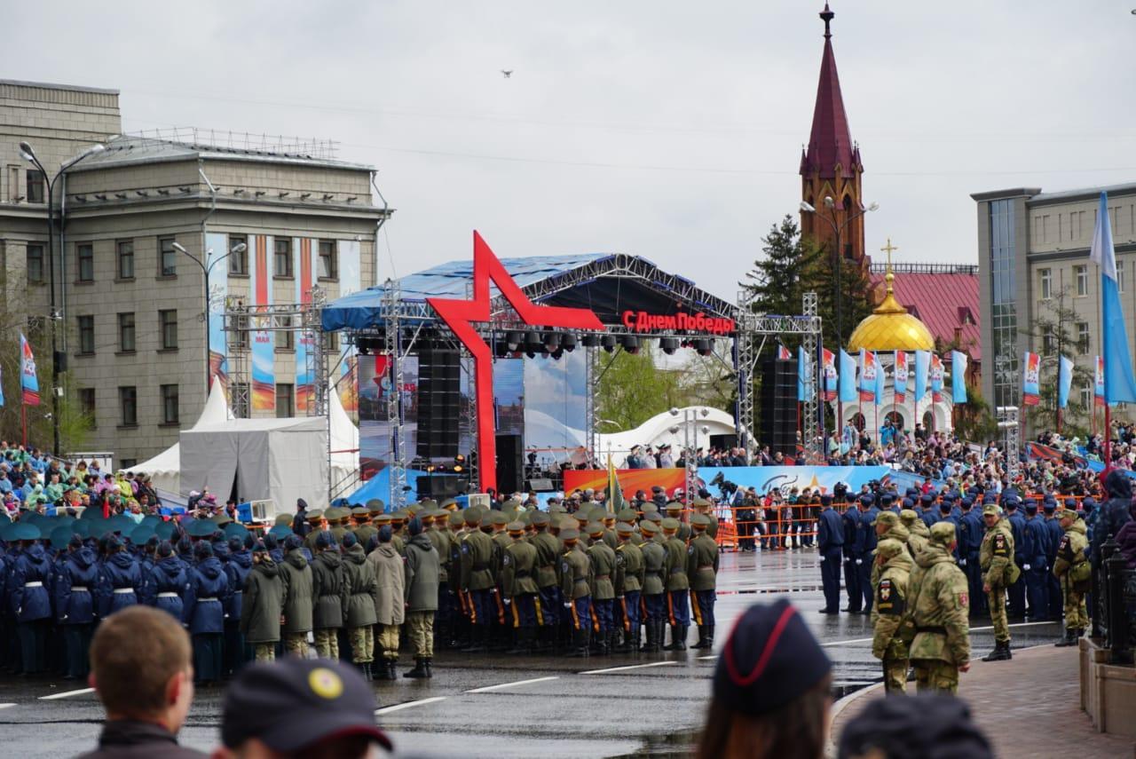 такие фото, какой сегодня иркутск фото дня сердце инкрустировано огромным