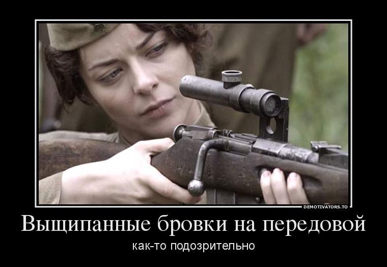 Дорогая редакция!