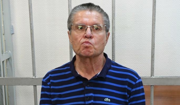Улюкаеву готовят смертный приговор