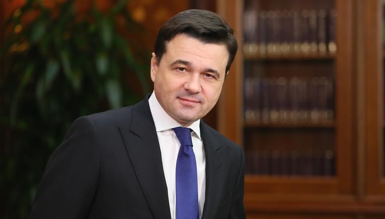 Воробьев поздравил Хабирова …