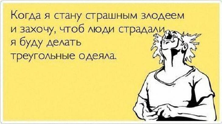 https://mtdata.ru/u8/photo8CC3/20932196908-0/original.jpg#20932196908
