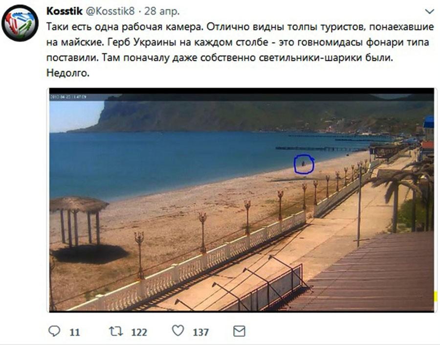 Украинцы открыли новый сезон в Крыму с пустыми пляжами