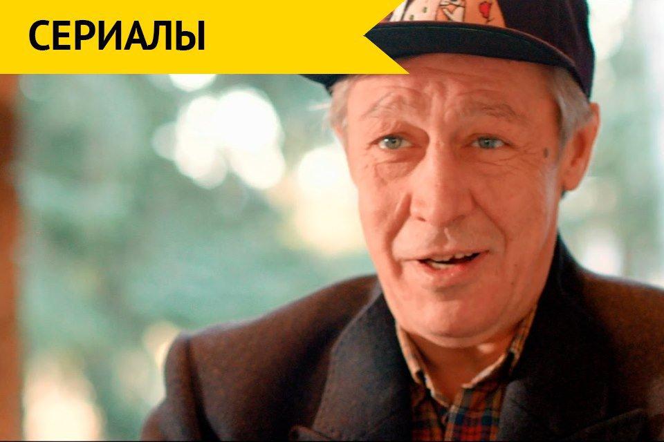 Названы лучшие российские сериалы