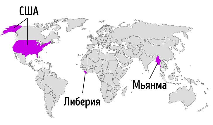 17карт, которые сделалибы учебники географии намного интереснее