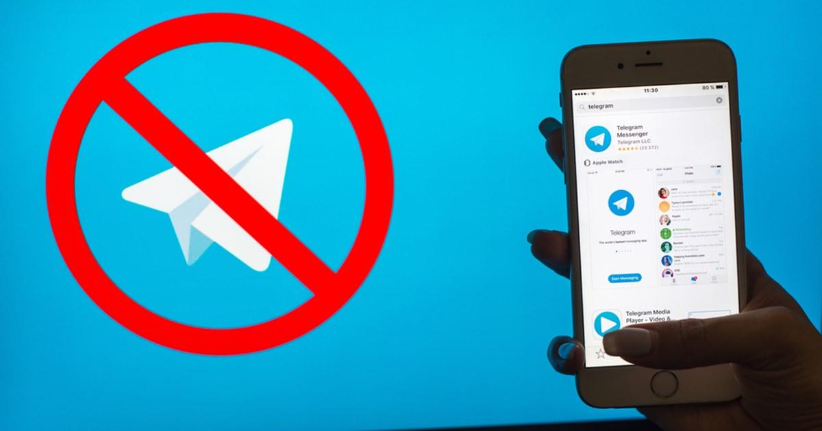 Павел Дуров ликвидирует Telegram Messenger LLP