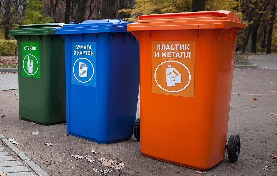 Выбрасывать пластик правильно ЖКХ,мусор,пластик