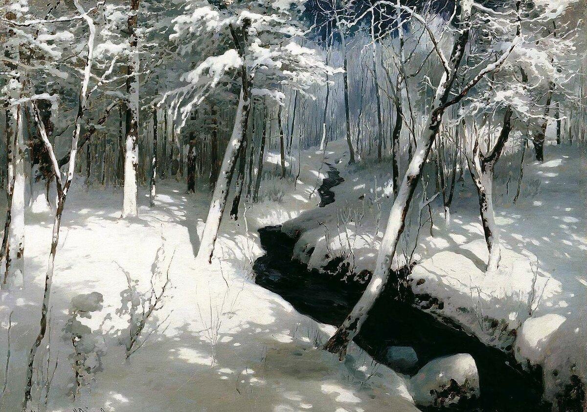 """""""Ручей в лесу"""", 1906, холст, масло"""