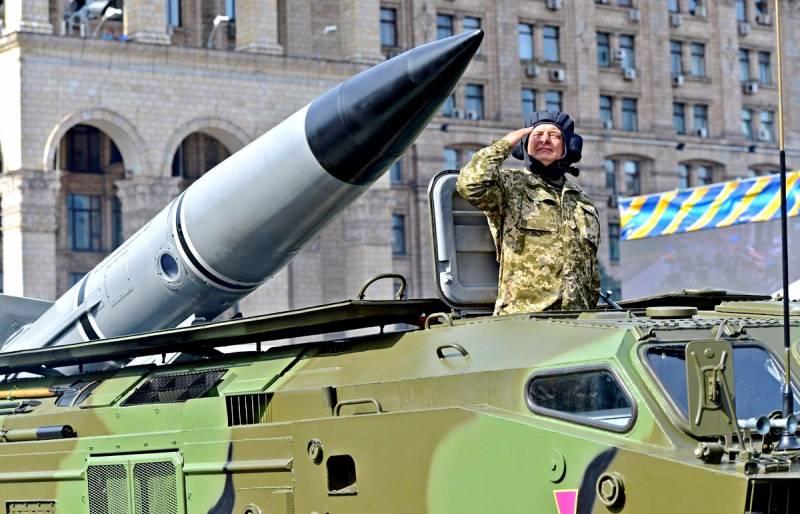 «У нас развязаны руки»: возможен ли ракетный удар Киева по России?