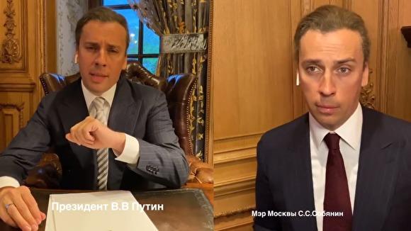 Новость о пародии Галкина на совещание Путина с Собяниным удалили из нескольких СМИ
