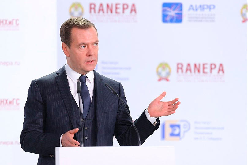 Медведев предложил пустить п…