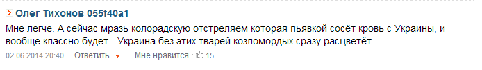 FireShot Screen Capture #128 - 'В результате взрыва в Луганской ОГА погибло 7 человек - боевик, взрыв, Луганск, сепаратизм, те_' - censor_net_ua_news_288190_v_rezultate_vzryva_v_luganskoyi_oga_pogiblo_7_chelovek_