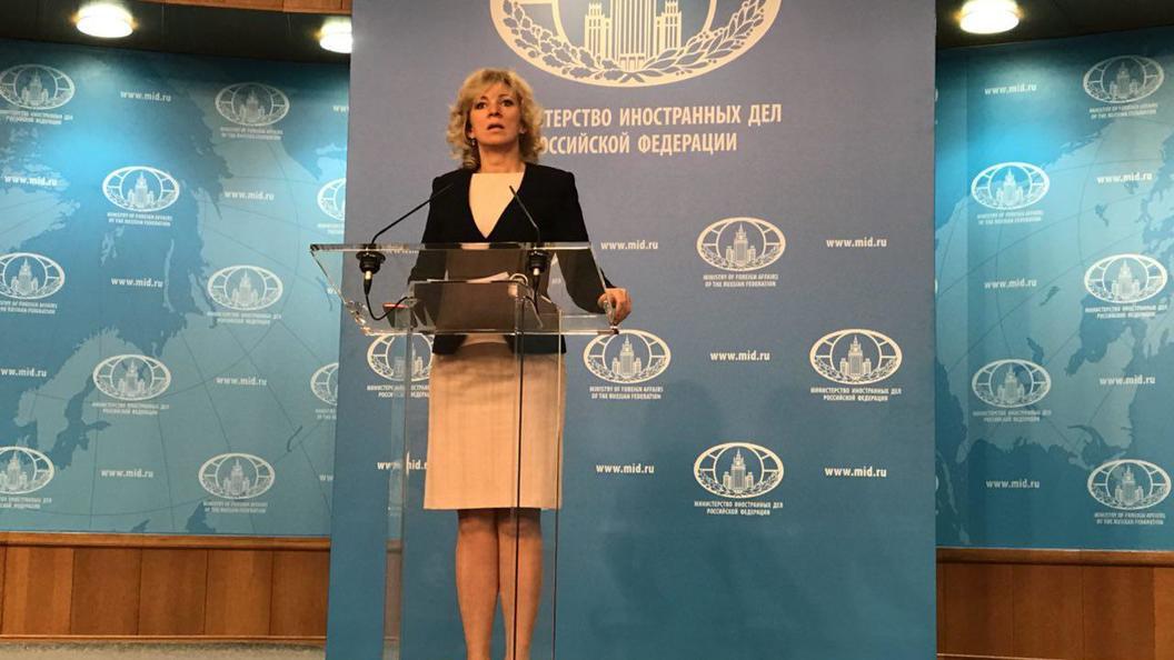 Захарова о провокации Лондона: Они не стесняются любить российский народ по полной программе