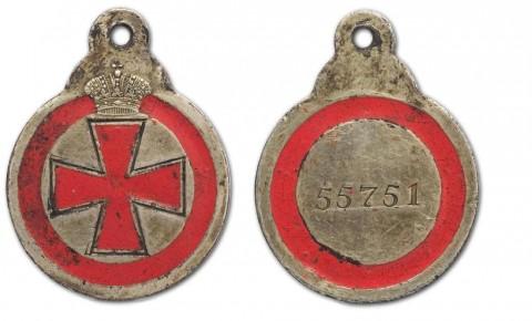 Анненская медаль