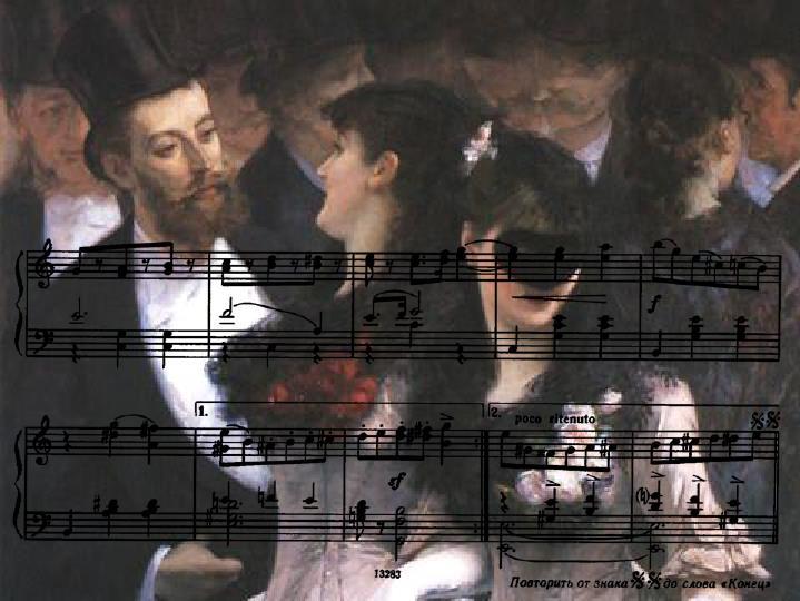 Шедевры советской музыки, написанные для театра и кино