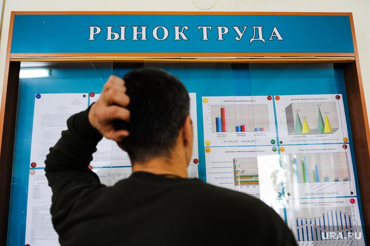 Власти РФ решили сделать из безработных россиян бизнесменов