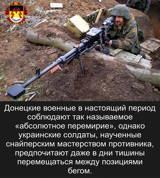 Снайперы из батальона Моторолы заставляют солдат ВСУ спасать жизнь бегом
