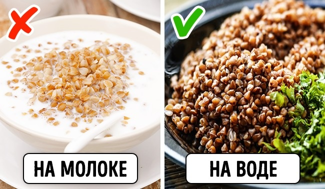 Эти 12 полезных продуктов мы всю жизнь ели неправильно