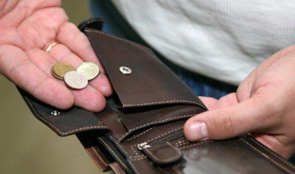 Снижение реальных доходов населения РФ в октябре ускорилось до 1,3%