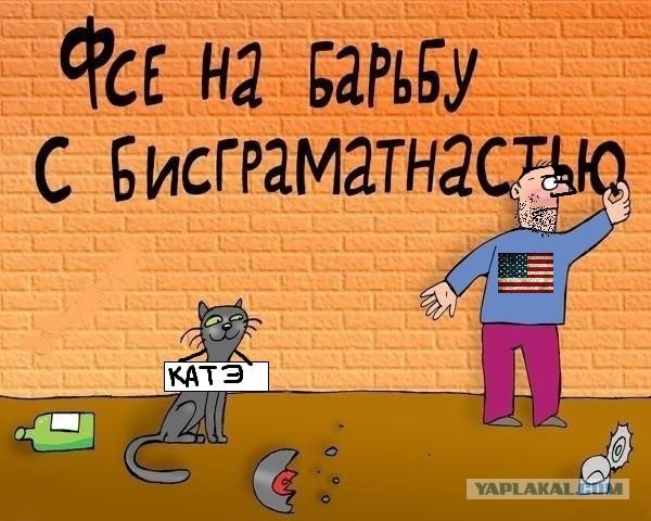 О российском языкознании власть,русский рок
