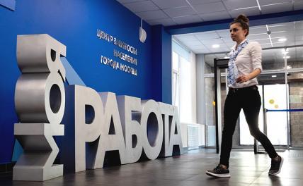 «ЕдРо» предложило, Медведев одобрил: Налог на зарплаты сделают россиян еще беднее россия