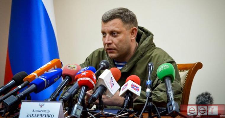 """Хроника Донбасса: провал перемирия, """"Эта война для Киева будет последней!"""" — заявление Захарченко, ОБСЕ рассекретило позиции ополченцев"""