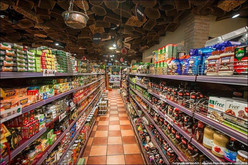 Как я разбил банку кофе в магазине Израиля и какая была реакция продавцов Израиль, история, люди, общество, супермаркет, факты