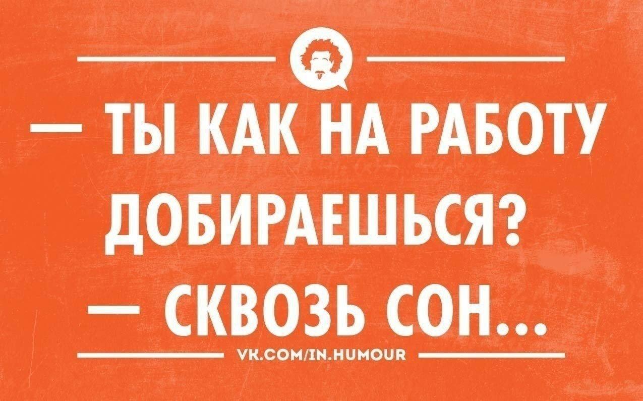 россии прикольные картинки рабочая среда кстати, национальный