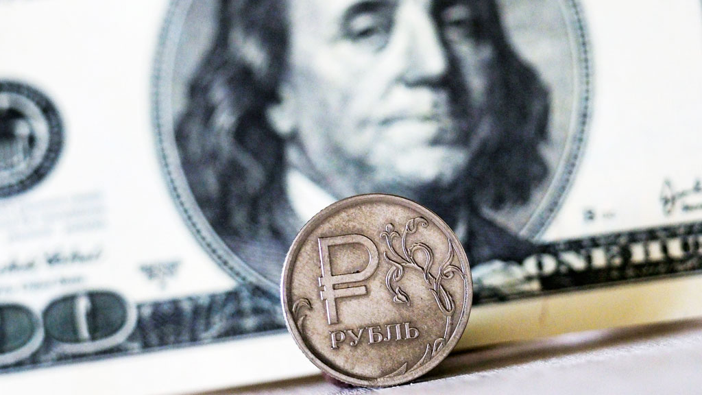 Укрепление рубля способствуе…