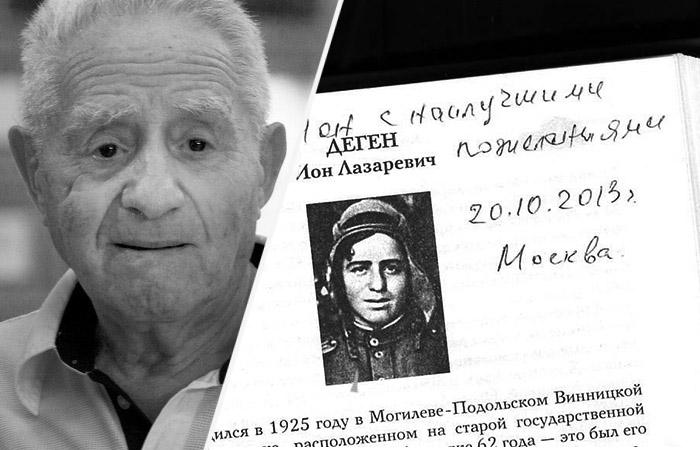 «Ты не ранен, ты просто убит…»: Cтихи 19-летнего танкиста, которые никогда не попадут в учебники