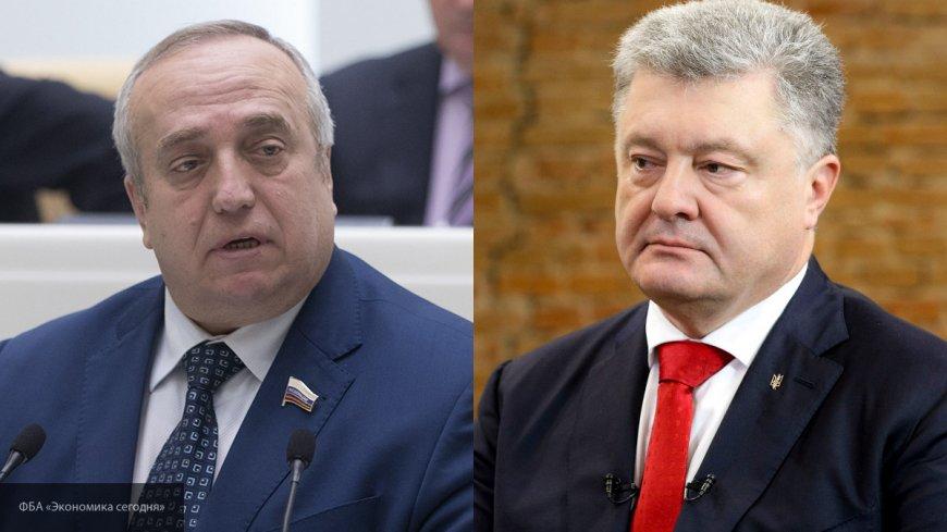 Клинцевич отреагировал на заявление Порошенко о готовности стать премьером