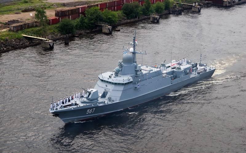 О стратегии развития Военно-морского флота России армия,оружие