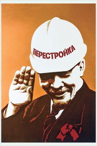 Российская бюрократия